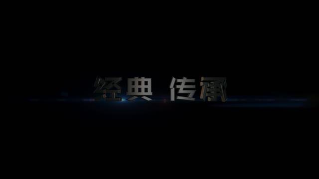 《自由之战2》首爆视频:燃爆MOBA2.0