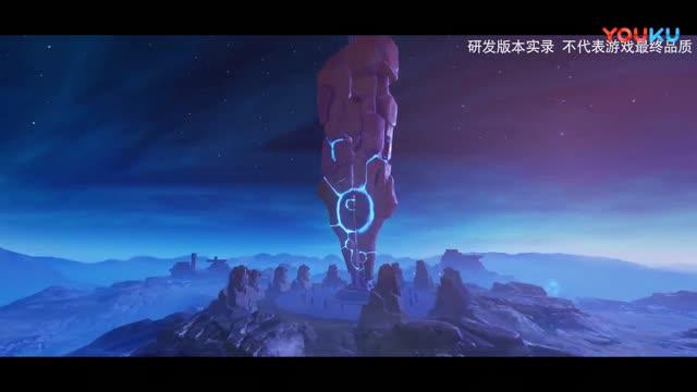 武动乾坤-《武动乾坤》手游全新游戏宣传视频